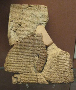 Atrahasis Epic – public domain