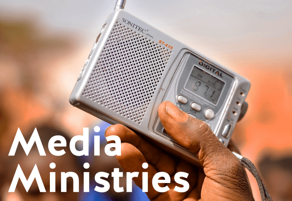 Media ministries articles and resources